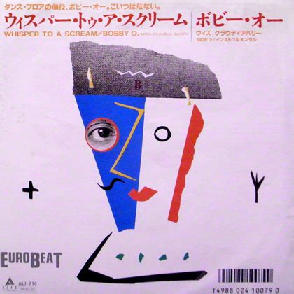 COCONUTS DISK WEBSTORE / ボビー・オー (Bobby O