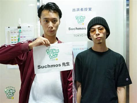Suchmos YONCE 音楽を始めたきっかけは漫画「BECK」 - Ameba News