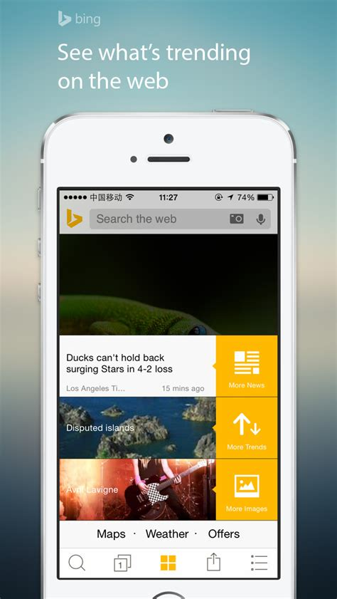 Bing Search App Now Lets Your Browse Nearby Bing Offers