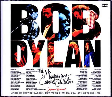 Various Artists Bob Dylan,Eric Clapton,Sheryl Crow,Lou Reed,Stevie Wonder/NY,USA 1992